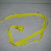 1 in Flat Nylon Tow yoke